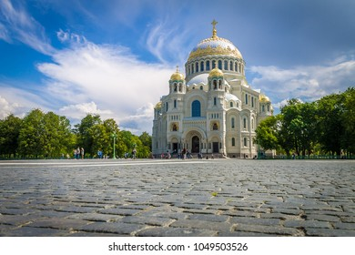 St. Petersburg, Kronstadt, naval Cathedral, Church, Church, square, summer, landscape