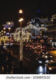 St. Petersburg, Nevsky prospect in January 2018.