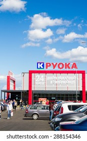St. Petersburg, Peterhof, Russia, June 17, 2015. The opening of the Finnish store TO-RUOKA on Rostelecom highway.