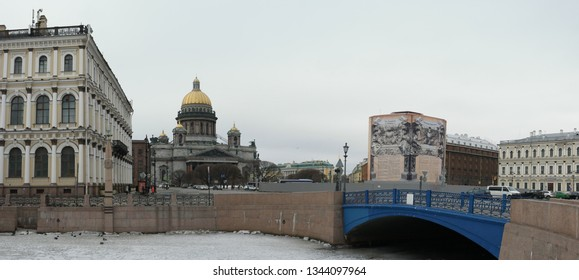 St. Petersburg, Russia 02 march 2019: Bridge and St. Isaac's cathedral in early spring