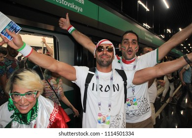 St. Petersburg / Russia - 06.15.2018, . Fans of the Iranian national team at the metro station go to the stadium to watch the match of the World Cup 2018 Morocco - Iran