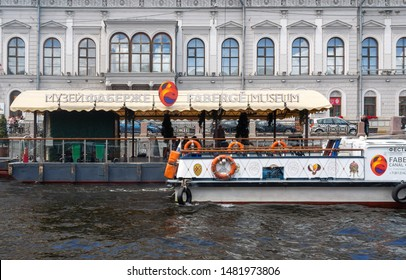 St. Petersburg / Russia - 07/06/2019:  Faberge Museum in St. Petersburg on the embankment of the Fontanka River, pier at the museum