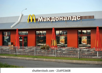 St. Petersburg, Russia - 11 SEPTEMBER: restaurant fast food McDonald's is closed. McDonald's is a leading player in the fast food market on SEPTEMBER 11, 2014, St. Petersburg, Russia