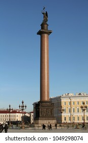 St. Petersburg, Russia, 16 February 2015, Alexander Column on Palace Square
