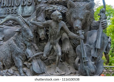 St. Petersburg, RUSSIA 17,06,2018 -The heroes of Krylov's fables, on the pedestal of his monument, the Summer Garden