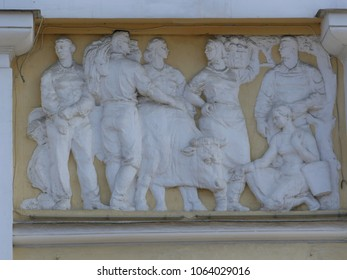St. Petersburg, Russia, 20 March 2018 Soviet neoclassicism in architecture, allegorical bas-relief fertility