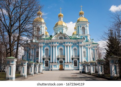 St. Petersburg, Russia - 2018, April 28 : The Elizabethan Baroque facade of the St. Nicholas Naval Cathedral in the city of St. Petersburg or Leningrad