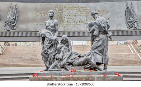 "ST. PETERSBURG, RUSSIA - APRIL 13, 2019: Photo of Sculptural group ""Blockade"". Monument to the heroic defenders of Leningrad. ""Your exploit Leningrad""."