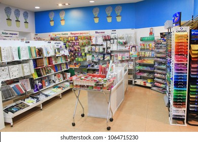 ST. PETERSBURG, RUSSIA - APRIL 7, 2018: Stationary Shop with Writing Materials and Craft Equipment. Store Hall with Colorful Supplies: Paper, Envelopes, Implements and Other Office Supplies.
