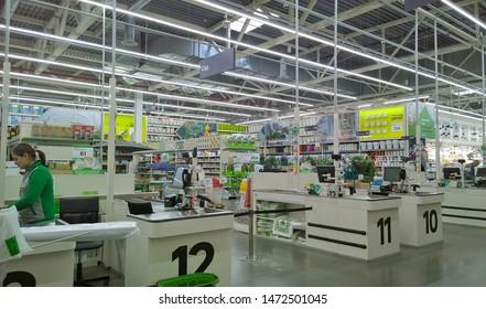 Imágenes Fotos De Stock Y Vectores Sobre Checkout Russia