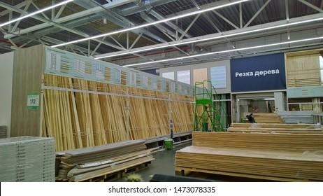 Imágenes Fotos De Stock Y Vectores Sobre Cubierta Edificio