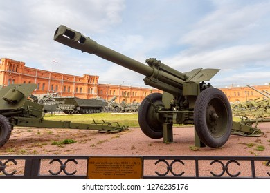 St. Petersburg, Russia - August 11, 2018: Museum of Artillery. The inscription on the plate: 152-mm howitzer sample 1943 (D-1). Designer F.F.Petrov. The firing range is 12,400 m.