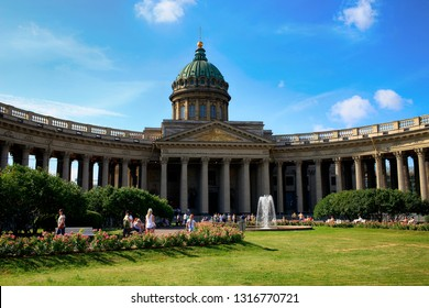 St. Petersburg, Russia, August 2, 2014. View of the Kazan Cathedral on a sunny summer day