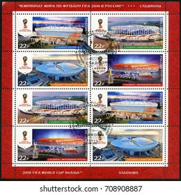 ST. PETERSBURG, RUSSIA - AUGUST 23, 2017: A stamp printed in Russia shows stadiums in Kaliningrad, Nizhny Novgorod, St Petersburg and Saransk, series Stadiums, 2018 Football World Cup Russia
