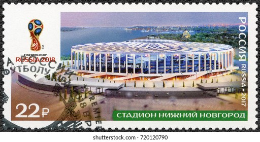 ST. PETERSBURG, RUSSIA - AUGUST 23, 2017: A stamp printed in Russia shows stadium in Nizhny Novgorod, series Stadiums, 2018 Football World Cup Russia, 2017