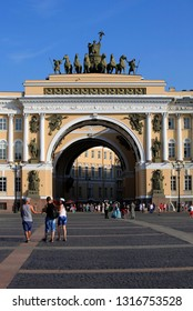 St. Petersburg, Russia. August 4, 2014. Palace Square, the arch of the General Staff