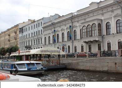 St. Petersburg, Russia - August 5, 2016:  Berth near Faberge Museum.