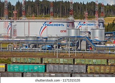 St. Petersburg, Russia - August 7, 2018: Transneft Ust-Luga Port, petroleum storage tank of Russian oil pipeline.