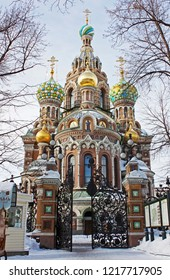 St Petersburg, Russia. Cathedral of Our Savior on Spilled Blood closeup facade scene. Architecture autumn landscape of St Petersburg famous landmark