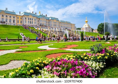 ST. PETERSBURG, RUSSIA - CIRCA JULY 2017: Peterhof Palace and park