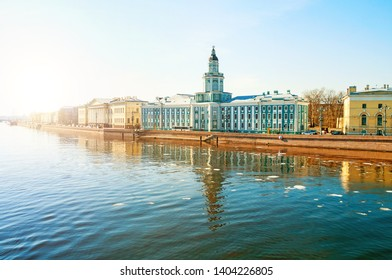 St Petersburg, Russia - city landscape. Kunstkamera building at the University embankment of Neva river in St Petersburg, Russia. The Kunstkamera is the first museum in Russia