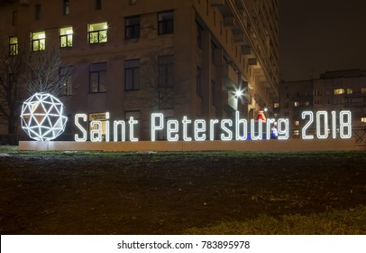 ST. PETERSBURG, RUSSIA - DECEMBER 30, 2017: Photo of World Cup 2018 sign.