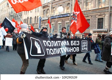 ST. PETERSBURG, RUSSIA - FEBRUARY 04: Protest meeting against unfair elections with the participation of representatives of different political parties on February 04, 2012 in St. Petersburg, Russia