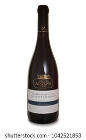 ST. PETERSBURG, RUSSIA - FEBRUARY 11, 2018: Bottle of Quinta da Alorna Reserva Tinto, Portugal, 2013