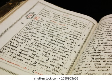 ST. PETERSBURG, RUSSIA - FEBRUARY 5, 2018: Holy Bible Gospel Open Book. Bible is Main Christian Orthodox Religious Symbol, Collection of Sacred Texts on Relationship between God and Humans.