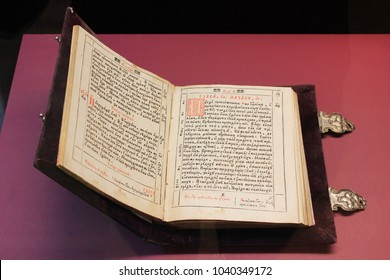 ST. PETERSBURG, RUSSIA - FEBRUARY 5, 2018: Holy Bible Gospel Book. Historic Antique Old Gospel, Close Up View of Opened Vintage Bible.