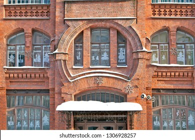 ST. PETERSBURG, RUSSIA - JANUARY 27, 2019: Photo of Guardianship building of the Imperial philanthropic society. Brick style. Egorova Street, 26.