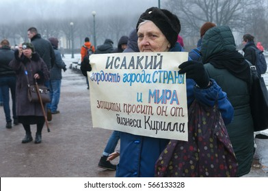 ST. PETERSBURG, RUSSIA - JANUARY 28, 2017: Social gathering of people protesting against the handing the museum Saint Isaac's Cathedral under the management of the Russian Orthodox Church