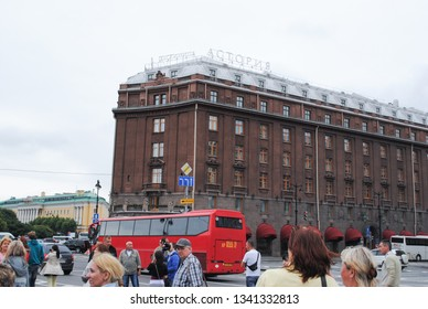 ST. PETERSBURG, RUSSIA - JULY 12, 2015: The Hotel Astoria in St. Petersburg. Astoria, the most luxurious hotel in St. Petersburg Russia