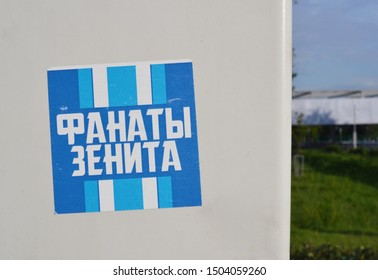 Football On Wall Images Stock Photos Vectors Shutterstock
