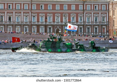 ST. PETERSBURG, RUSSIA - JULY 25, 2019: Photo of Artillery boat AK-248 of the project 1204 of the Caspian flotilla. Final rehearsal of the Navy Day parade.