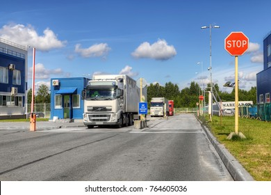 St. Petersburg, Russia - July 27, 2017: a truck stands at the security checkpoint.