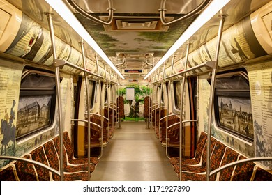 ST PETERSBURG, RUSSIA - JULY 28, 2018: Literary train. subway car with images and quotes from the books of A.S. Pushkin.
