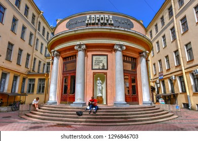 St. Petersburg, Russia - July 3, 2018: The legendary cinema Aurora on Nevsky Prospekt, St. Petersburg, the first theater of St. Petersburg, opened in 1913. Its first name was Piccadilly.