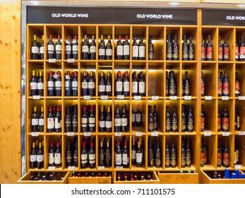 ST. PETERSBURG, RUSSIA - JULY 9, 2017 - Wine shelf in the Duty Free Store in Pulkovo International Airport.