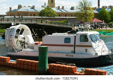 St. Petersburg, Russia - June 04.2017. Rescue boat Ministry of Emergency Situations