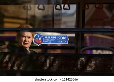 ST. PETERSBURG, RUSSIA - JUNE 16, 2018: Sign of free ride for FIFA World Cup 2018 fans on the tram of line 48. People having the fan ID and football ticket may ride free of charge in the day of match