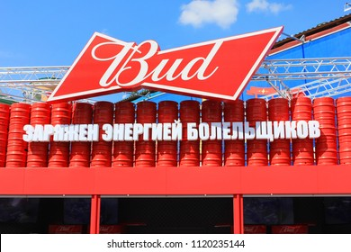 ST. PETERSBURG, RUSSIA - JUNE 18, 2018: Bud Beer Outdoor Logo at FIFA World Cup Fan Zone. Budweiser is One of Largest Selling Beers in United States, Official Sponsor of World Cup 2018 in Russia.