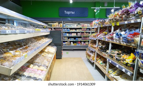 St. Petersburg, Russia - June 27, 2020: Fresh products, buns on shelves of supermarket. Grocery shopping. Store. Retail industry. Food quality. Rack. Discount. Sustainability concept. Consumer buying.