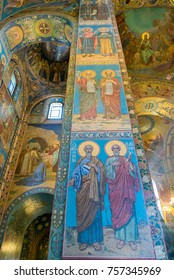 St. Petersburg, Russia - June 6 2017. Mosaic of Church of Savior on Blood or Cathedral of Resurrection of Christ