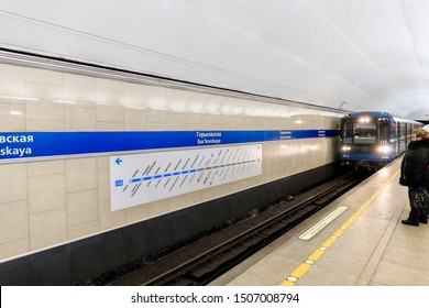 """ST. PETERSBURG, RUSSIA - MARCH 27, 2019: metro train arrives at the platform of the station """"Gor'kovskaya"""". The station is named after the Russian writer Alexei Maximovich Gorky."""