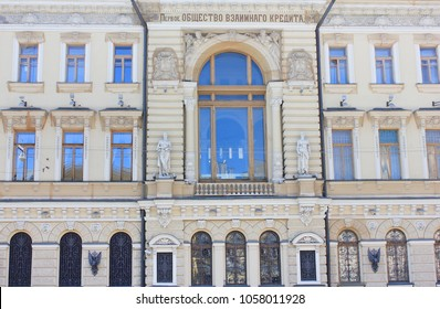 ST. PETERSBURG, RUSSIA - MARCH 28, 2018: Architecture Building Facade Front View with Modern Design Style Windows and Sculptures. Ornamental Russian Old Apartment Building Exterior  in St. Petersburg