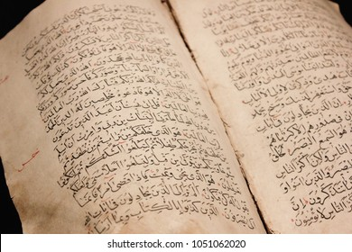 ST. PETERSBURG, RUSSIA - MARCH  5, 2018: Quran or Koran Book. Main Religious Holy Book of Islam, which Muslims believe to be a Revelation from God (Allah). Regarded as Best Work in Arabic Literature.