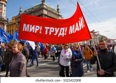 St. Petersburg, Russia May 1, 2017: Peace! Work! May! People with a banner during the festive procession on Nevsky Prospekt