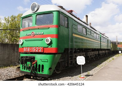 ST. PETERSBURG, RUSSIA  -  MAY 11, 2016: Photo of Electric locomotive VL8-1522.