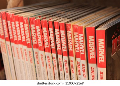 ST. PETERSBURG, RUSSIA - MAY 19, 2018: Marvel Comic Books in Row Close Up View. Many Various Comic Books with Marvel Heroes on Shelf at Book Store for Sale.